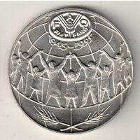 Андорра 25 сантим 1995 ФАО