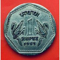15-07 Индия, 1 рупия 1985 г. (Ллантризант)