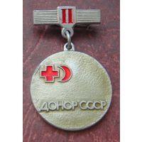 Донор СССР II