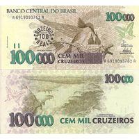 Бразилия 100 крузеиро надпечатка на 100000 крузеиро образца 1993 года UNC p238