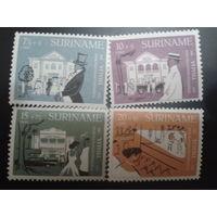 Суринам 1958 автономия Нидерландов Театр полная серия Mi-3,2 евро
