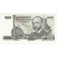 Австрия 100 шиллингов 1984 года. Состояние XF+/aUNC!