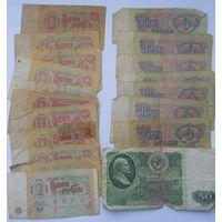 Банкноты СССР. разные