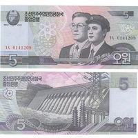 Северная Корея. КНДР.  5 вон  2002 год  UNC
