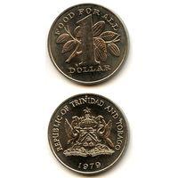 Тринидад и Тобаго 1 доллар 1979 г. KM#38 (ФАО, FAO)