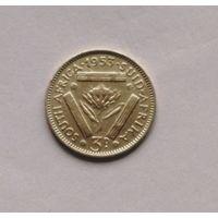 Южная Африка  3 пенса  1953 г. Elizabeth II