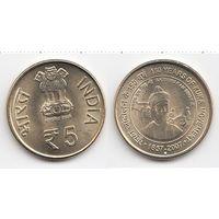 Индия 5 рупий 2013 год 150 лет движению Кука UNC