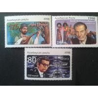 Азербайджан 1998 Деятели культуры полная серия