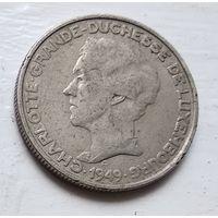 Люксембург 5 франков, 1949 3-8-25