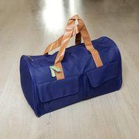 Дорожная синяя сумка