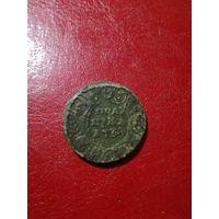 Полушка 1734 с рубля!