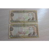 Банкноты Туркменистана - 2 штуки.