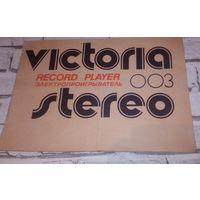 Электропроигрыватель Виктория-003-стерео..Руководство по эксплуатации.