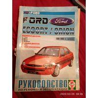 Форд эскорт/орион