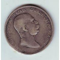 Австрия. 5 крон 1908 г. Юбилейная