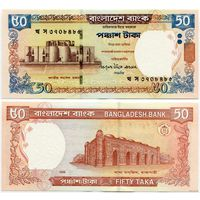 Бангладеш. 50 така (образца 2005 года, P41d, UNC)