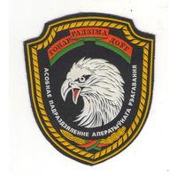 Отдельное подразделение оперативного реагирования РБ