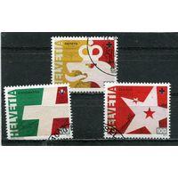 Швейцария. 200 лет - Женева, Невшталь и Вале в качестве полноправных кантонов в Конфедерации