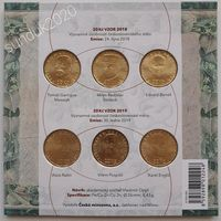 Чехия 6 монет х 20 крон 2018-2019 Личности, официальный набор
