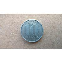 ГДР 10 пфеннигов, 1971г.