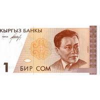 Киргизия, 1 сом обр. 1994 г., UNC
