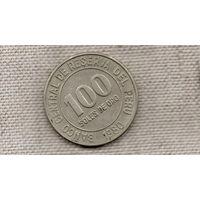 Перу 100 солей 1980 /(DY)