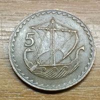 Кипр 5 милей 1978 _Продажа коллекции