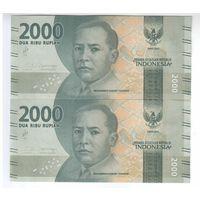 2000 рупий  Индонезии 2016 года