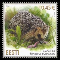 2014 Эстония 796 Фауна. Еж