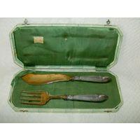 Старенький набор вилка + нож.