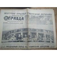"""Газета """"Правда"""" 10 июля 1961 г."""
