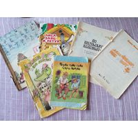 Старые детские книжки