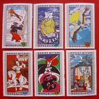 Монголия. Сказки. ( 6 марок ) 1971 года.