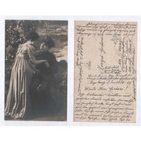 Нямецкая патрыятычная паштоўка Liebsten am Rosenstrauch 19.4.1917