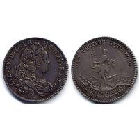 Памятный жетон 1716, Франция, Людовик XV, серебро. DAT VERTERE SERIA LUDO