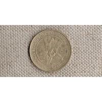 Гватемала 50 сентаво 2007 /(DY)