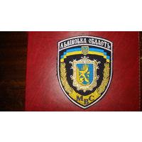 Львовская область МВД Украины (на китель)