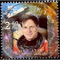 Израиль космос Рамон