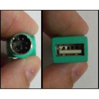 Переходник PS/2-USB,почтой (для мыши)