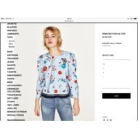 Zara блузка в полоску с цветами, размер L (хорошо будет и на размер М)