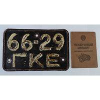 Тех. паспорт и номер на мотоцикл ИЖ-П2к 1971г.