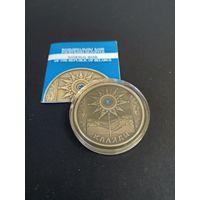 """Серебряная монета """"Каляды"""" (""""Коляды (Святки)""""), 2004. 20 рублей"""