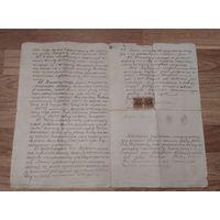 Умова договор Польша 1935 г с отпечатками пальцев