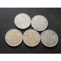 10 грошей, Австрия 1975, 1982, 1986, 1989, 1991 г.
