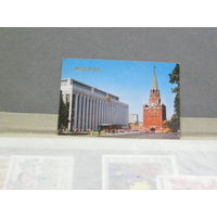 Москва. Календарик