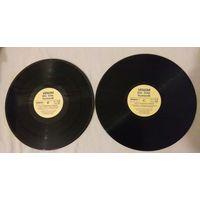 Venom - Eine Kleine Nachtmusik (2 LP)