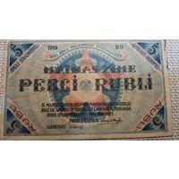 Латвия 5 рублей 1919