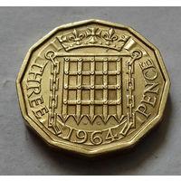 3 пенса, Великобритания 1964 г.