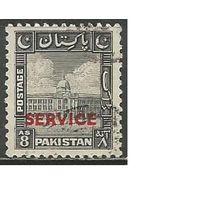 Пакистан. Мечеть. Служебная марка. 1948г. Mi#23.