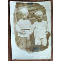 Фото двух детей. До 1917? 9х13 см